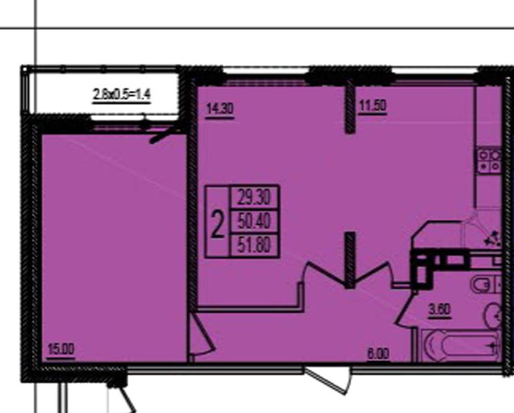 Продажа 2-комнатной квартиры, Краснодар, Войсковая 4